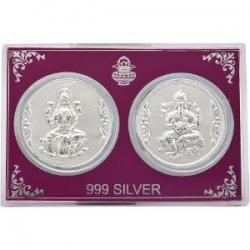 2 Silver Coin