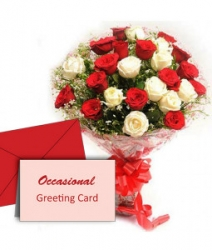 Greeting Card  Roses Bunch