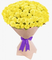 Premium Yellow Flower Bunch For Boss